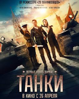 Chiến Tăng Của Stalin