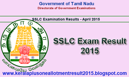 Tamil Nadu SSLC Examination Results 2015, TN SSLC Result 2015, tnresults.nic.in SSLC 2015, Tamil Nadu 10th Examination Results 2015, TN 10th Result 2015, tnresults.nic.in 10th result 2015, Tamilnadu SSLC exam result 2015, TN SSLC examination result 2015