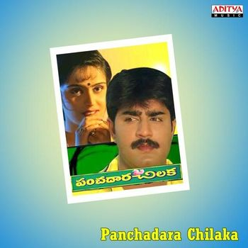 Panchadara chilaka movie songs free download.