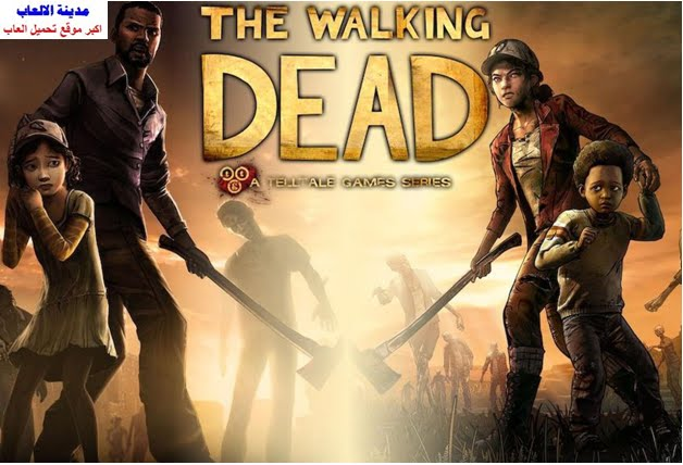 تحميل لعبة The Walking Dead ذا واكينج ديد ذا فاينل سيزون كاملة للكمبيوتر برابط مباشر ميديا فاير