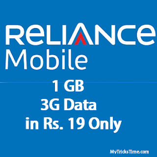 Reliance 19 Rs 1gb 3g Trick 100% Working Updated august 2015