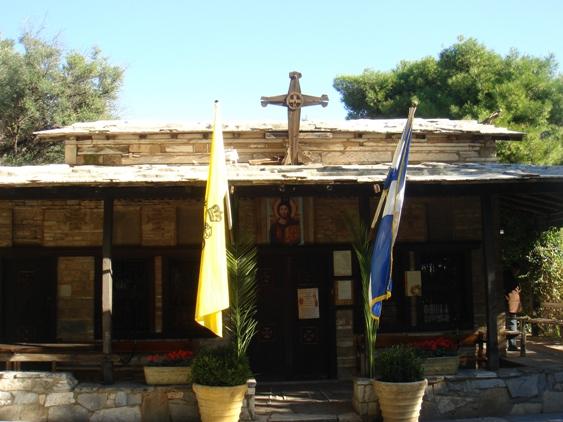 Αποτέλεσμα εικόνας για Εγκατάλειψη του Αγ. Δημητρίου του Λουμπαρδιάρη