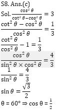 RRB NTPC Mathematics Quiz : 20th September_200.1