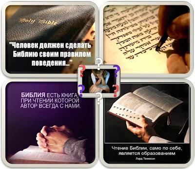 Мудрые цитаты о Боге, о вере, о религии