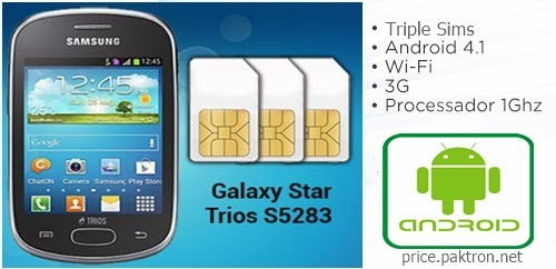 Samsung Galaxy Star Trios Three Sim Mobile Price