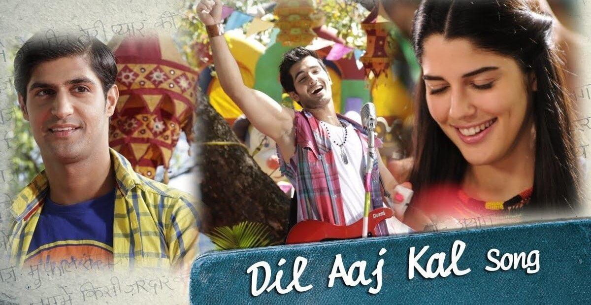 Dil Aaj Kal Guitar CHORDS + STRUMMING | Purani Jeans