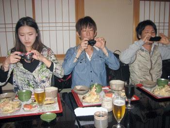 四季食彩 萩