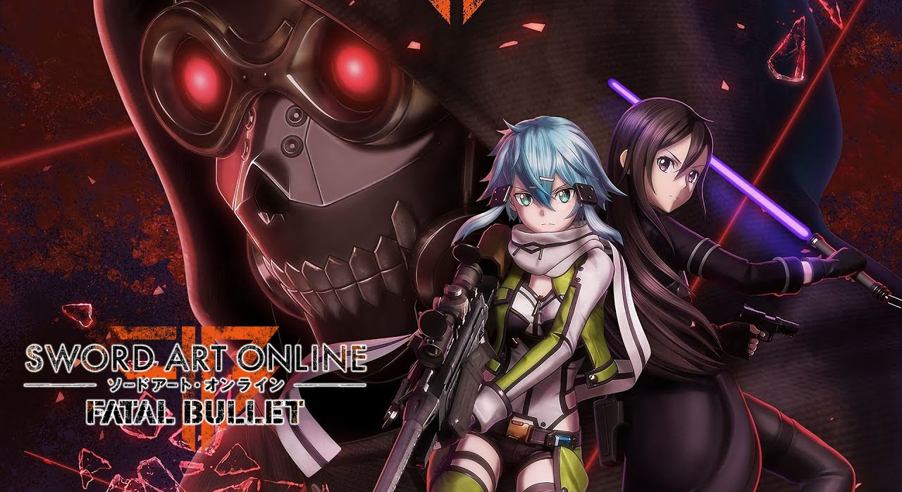 sword art online: fatal bullet torrent
