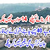 Dam is not worth 14 billion rupees, but only 2 rupees should be spent 40 pisay.