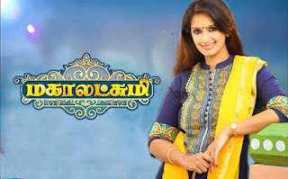 Mahalakshmi 18-01-2018 Sun Tv Serial Online