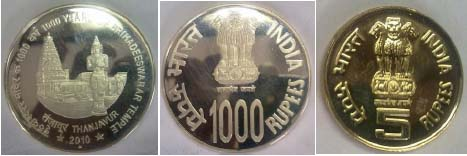 1000 rs coin online booking