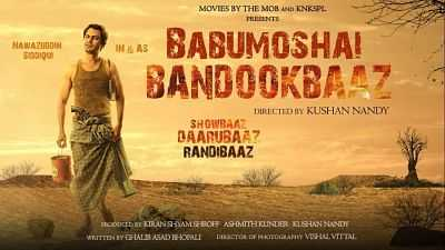 Babumoshai BandookBaaz (2017) 300MB full movies download in hd khatrimaza