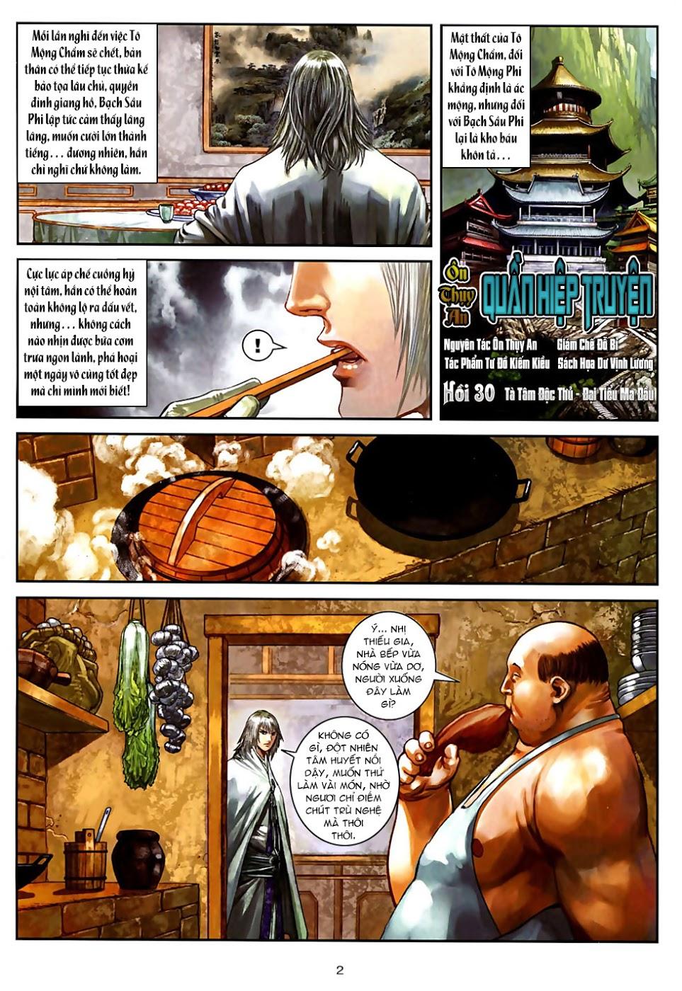 Ôn Thuỵ An Quần Hiệp Truyện Phần 2 chapter 30 trang 3