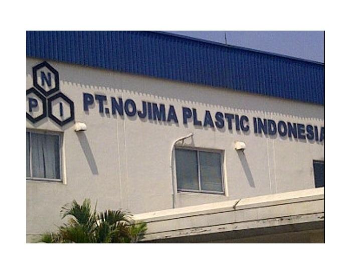 Lowongan Pekerjaan 2018 | PT.Nojima Plastic Indonesia - Kawasan Mm2100