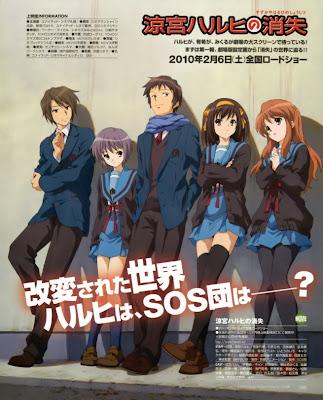 http://2.bp.blogspot.com/-mvRm7hf9_yI/UeAOHSzEOLI/AAAAAAAAN4c/0g5DF-g6S2U/s1600/The+Disappearance+of+Haruhi.jpg