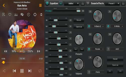 Tampilan screenshot jetAudio plus+