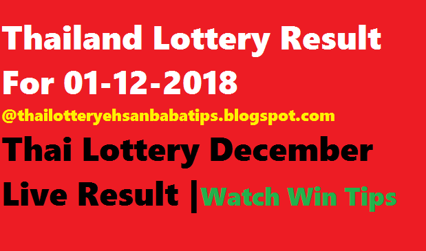 Top Five Thai Lottery Result Live 2019 - Circus