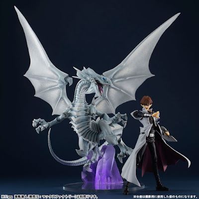 "Figuras: Imágenes y detalles de ue Eyes White Dragon de ""Yu Gi Oh Duel Monsters"" - Megahouse"