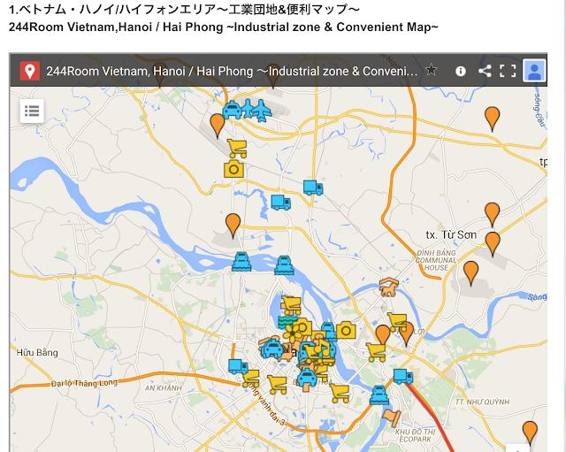 The MAP Hanoi / Hai phong Vietnam