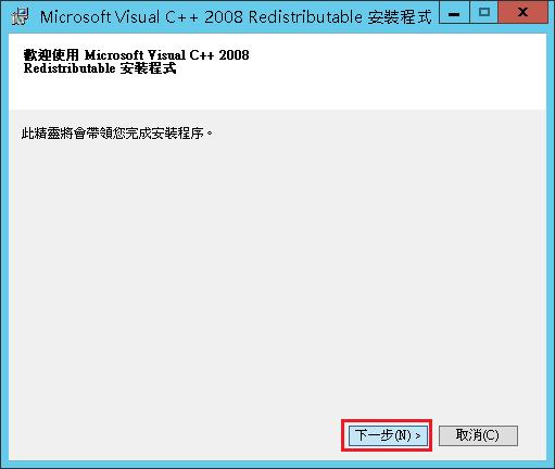 microsoft visual c/c++ redistributable 2013 (vc13) 64 bit