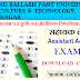 Download GB pant University Assistant Accountant Answer key 2017- Exam date 23-06-17