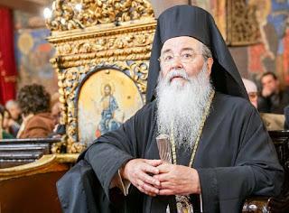 Ο Μητροπολίτης Κοζάνης δεν άφησε Βουλευτή του ΣΥΡΙΖΑ να τον ασπαστεί.
