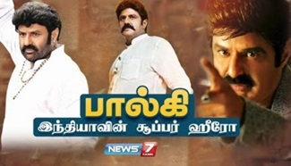 Story of Balakrishna   News 7 Tamil