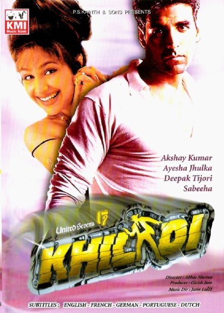 Poster Of Khiladi 1992 Hindi 450MB DVDRip 480p Free Download Watch Online