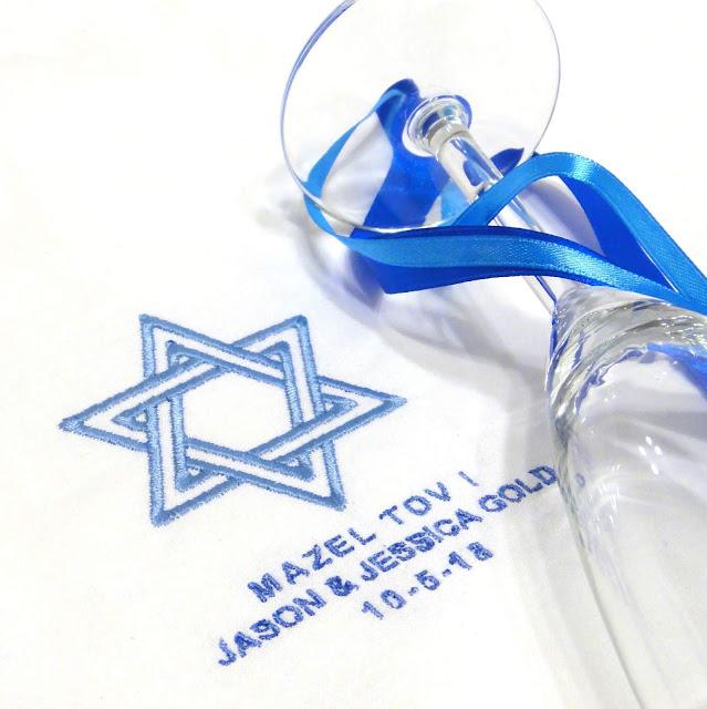 Обычаи еврейской свадьбы: церемония разбития стекла Wedding smash bag Ручная работа, на заказ