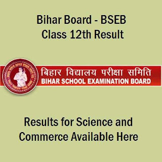BSEB 12th HSC Result 2016