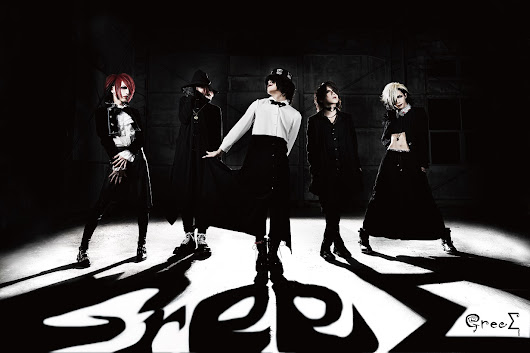 Ex-Meteoroid Members Form New Band GreeΣ