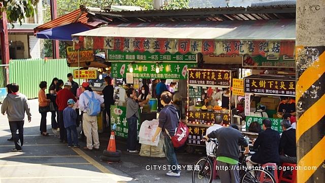 【臺北深坑老街】深坑一日遊-麻辣臭豆腐的天堂 - CITYSTORY旅遊