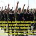 ΤΩΡΑ!!!ΚΡΙΣΙΜΕΣ ΩΡΕΣ!!!Ο Θεός και το σθένος των στρατιωτών και αξιωματικών μας ας βάλει το χέρι Του!!!Oι επόμενες ώρες είναι εξαιρετικά κρίσιμες!!!Ακούγονται και λέγονται πολλά!!!