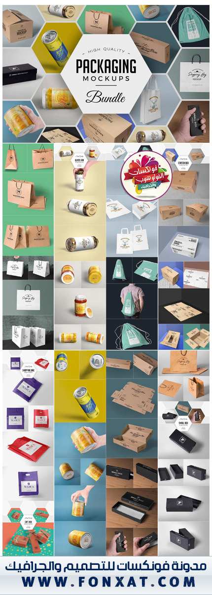 79 Amazing Packaging Mockups Bundle