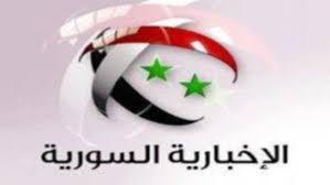 تردد قناة الإخبارية السورية 2018 Syria News على القمر الصناعي النايل سات