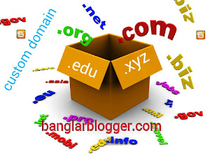 kivabe custom domain blogger blog e add korben