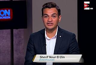 برنامج On screen حلقة الجمعه 4-8-2017 مع يارا الجندى و شريف نور الدين