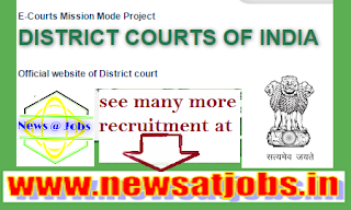 e- Courts-Recruitment