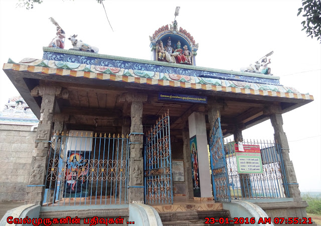 Thirupporur Siva Temple