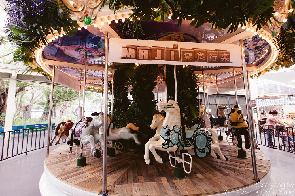 台北》外拍好景點 圓山花博公園:MAJI MAJI集食行樂,來創意市集尋寶吧!