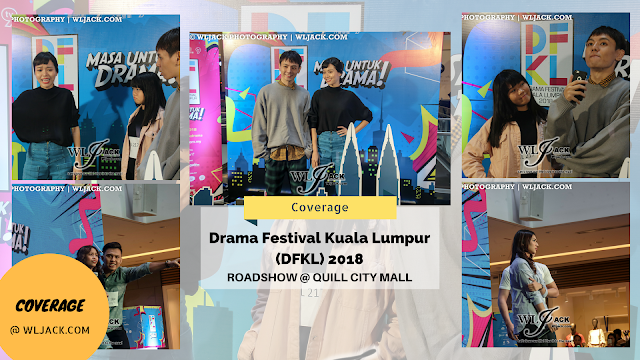 [Coverage] DFKL 2018 Roadshow Activity @ Quill City Mall (March 2018)