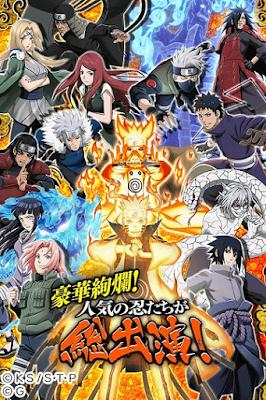 Naruto - Shinobi Gale Ranbu Mod