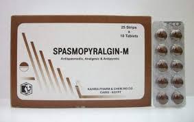 سعر ودواعي إستعمال سبازموبيرالجين spasmopyralglin-m مضاد للتقلصات