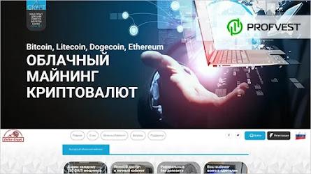 🥇Delta-Crypt.com: обзор и отзывы [HYIP СКАМ]