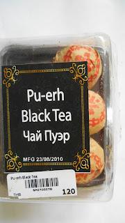 чай пуэр купленный в Таиланде