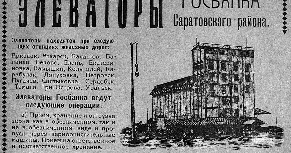 Элеваторы литература конвейер мтз