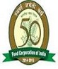 Food Corporation of India Recruitment