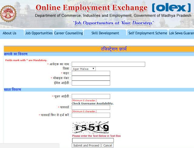 MP Rojgar Panjiyan Registration Online Form Link mprojgar.gov.in