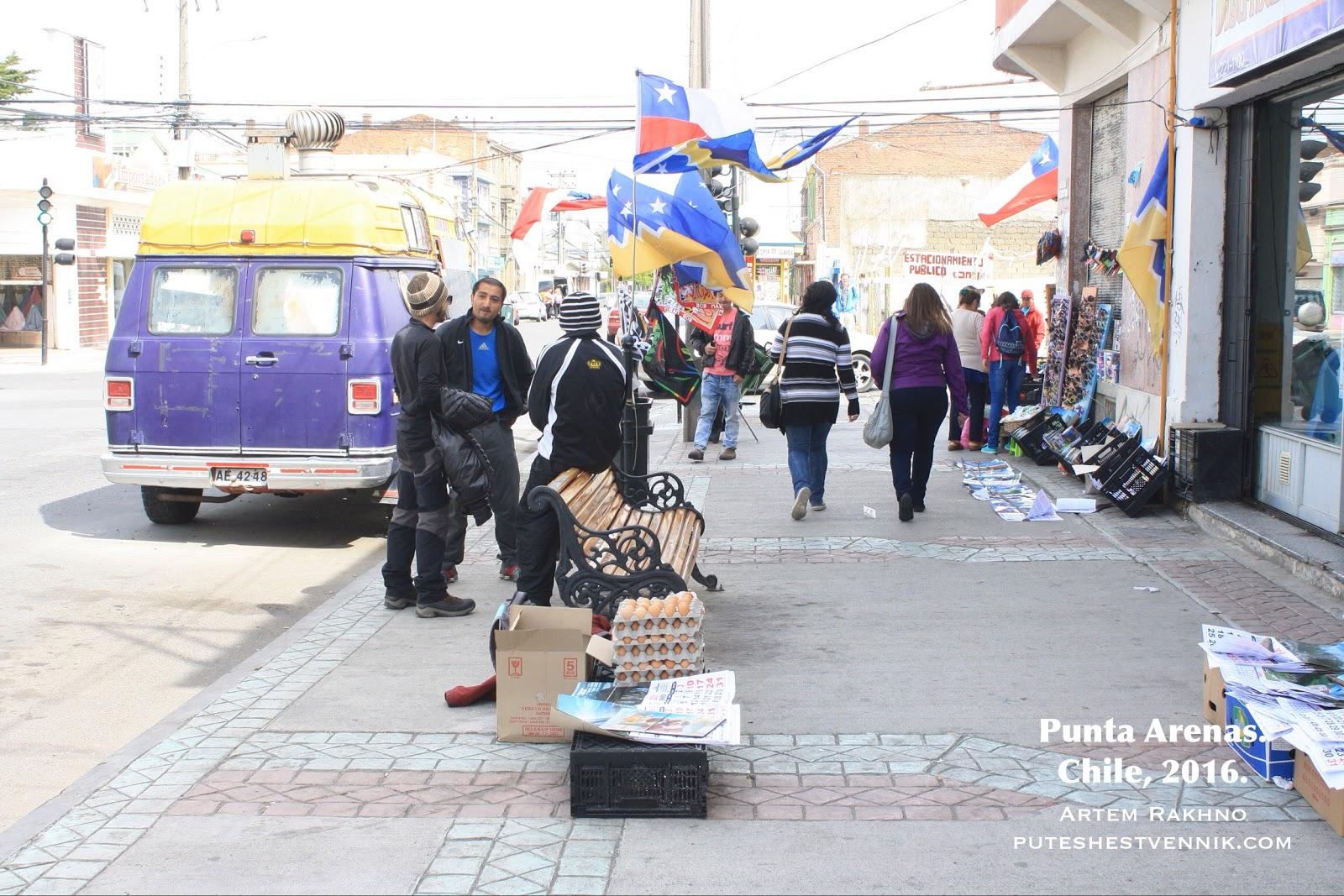 Флаги и яйца на тротуаре в Пунта-Аренасе