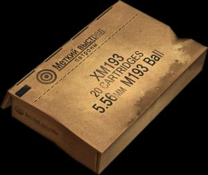 5.56-миллиметровые патроны